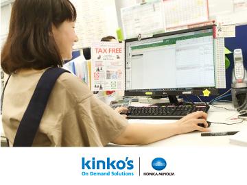 キンコーズ・ジャパン株式会社 ≪コニカミノルタグループ≫のアルバイト情報