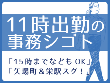 株式会社イーエムアイ 名古屋支店のアルバイト情報