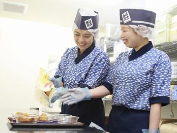 ○はま寿司 徳島松茂店 (3064799)のアルバイト情報