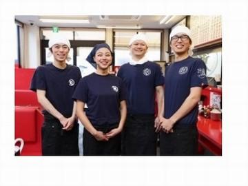 ラーメン魁力屋 イオンモール多摩平の森店(3215167)のアルバイト情報