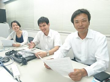 株式会社オプティムのアルバイト情報