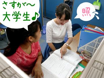 株式会社関塾Dr.関塾 椿峰ニュータウン校のアルバイト情報