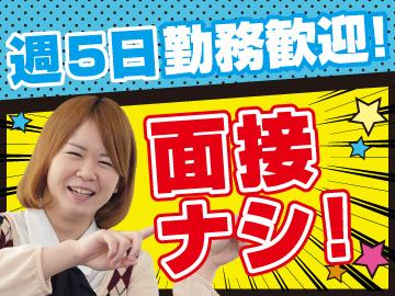 株式会社デジタルハーツ 東京のアルバイト情報