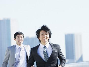 株式会社 東武のアルバイト情報