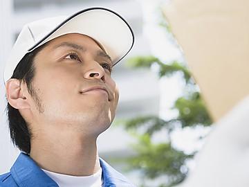 未経験ルート配送ドライバー大歓迎☆彡