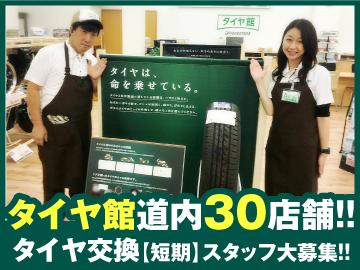 「家の近くで」「経験活かしたい」「イチから頑張る」など働く理由はイロイロ☆30店舗で募集中!!