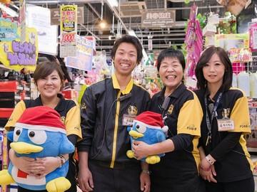MEGAドン・キホーテラパーク成東店/A0400110212のアルバイト情報