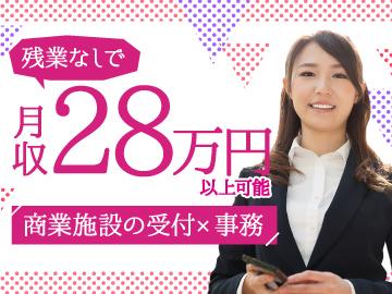 株式会社ヒト・コミュニケーションズ/01z0802066600のアルバイト情報