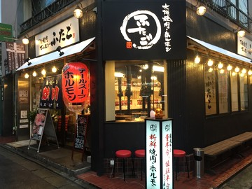 大阪焼肉ホルモン「ふたご」大門店(3236194)のアルバイト情報