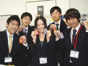 ITTO個別指導学院 吉川中央校 のアルバイト情報