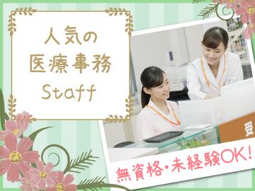 クスリのアオキ ★12店舗合同募集★のアルバイト情報