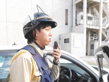 株式会社ガード・リサーチ名古屋事業本部のアルバイト情報