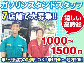 【学生さん大歓迎!高時給1000〜1500円】短時間でもきちんと稼げます!私生活を優先したい方に◎