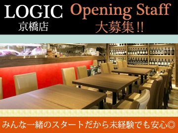 LOGIC(ロジック) 京橋店のアルバイト情報