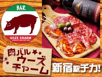 肉バル OOZE CHARM (ウーズチャーム)のアルバイト情報