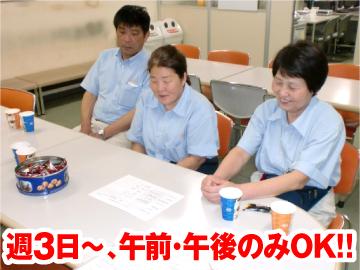 タイガー総業株式会社のアルバイト情報