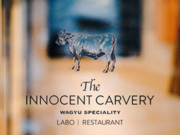 The INNOCENT CARVERY 新丸ビル店のアルバイト情報