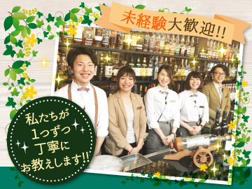 FINCH of AMAZING DINERのアルバイト情報