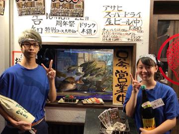鯛将丸 (1)都島店 (2)守口本店のアルバイト情報