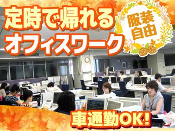 日東工業株式会社のアルバイト情報