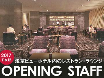 景色を楽しみに、観光客も多数来店する人気ホテルです。