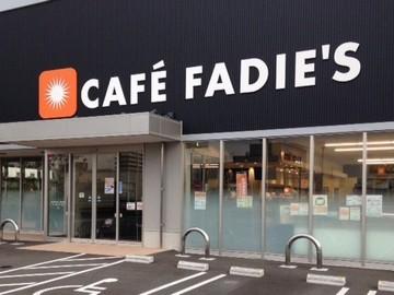 カフェファディ粕屋仲原店のアルバイト情報