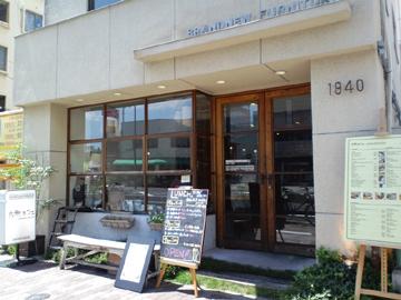 片町カフェのアルバイト情報