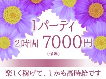 リゾートスタッフ有限会社(松阪・伊勢商工会議所会員)のアルバイト情報