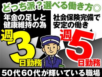 株式会社イー・アール 上野支社のアルバイト情報