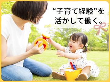 ハニークローバー株式会社/東京・神奈川・千葉・埼玉エリアのアルバイト情報