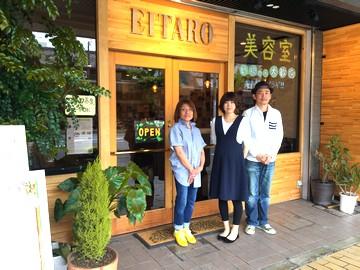 美容室 EITAROのアルバイト情報