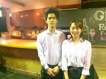 DINING BAR 吉濱のアルバイト情報