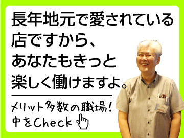 食道園 蒲田西口店、他3店舗のアルバイト情報