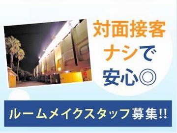 有限会社新川のアルバイト情報