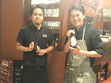 bar BAR TOKYOのアルバイト情報