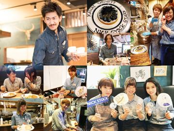 NICK STOCK 豊田市駅前店 *(株)OHANAのアルバイト情報