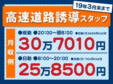 株式会社エム・エフ・ティ仙台のアルバイト情報
