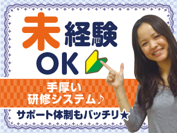 トランスコスモス株式会社 DC&CC西日本本部/K170156のアルバイト情報