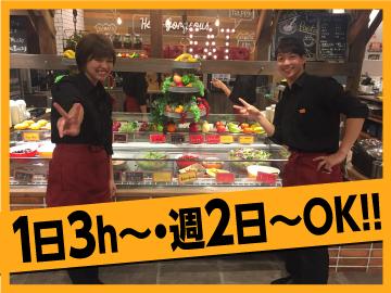 にくスタ南蒲田店AP_1330のアルバイト情報
