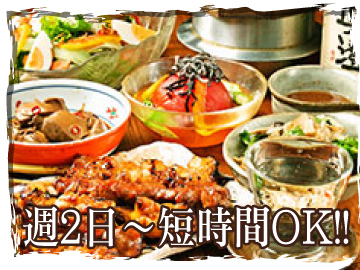 京都季鶏屋AP_1255のアルバイト情報