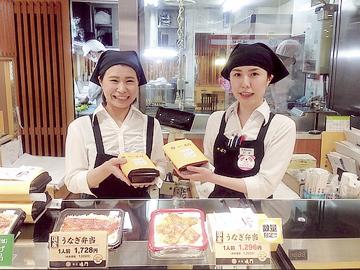 銀座鳴門 上野松坂屋店のアルバイト情報