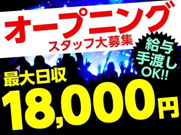 話題のイベントが盛り沢山★なんと給与手渡しOK!!