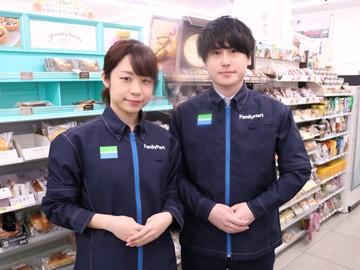 (A)ファミリーマート木場店 他2店舗合同募集のアルバイト情報