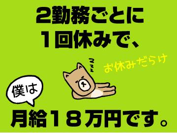 桜ノ宮リトルチャペルクリスマス ◆GHPグループ/全国83店舗のアルバイト情報