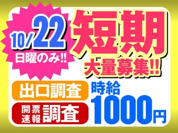 株式会社アソウ・ヒューマニーセンター 北九州支店のアルバイト情報
