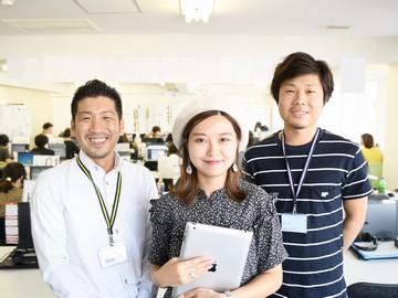 株式会社アリーコネクトのアルバイト情報