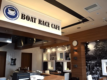 BOAT RACE CAFE (ボートピア栄内)のアルバイト情報