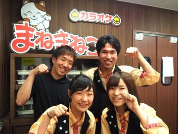 カラオケまねきねこ 西軽井沢店のアルバイト情報