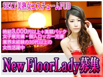 HANAKANZASHI 上野店(上野 花かんざし)のアルバイト情報