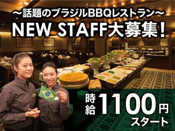 バルバッコア【新宿・青山・丸の内】合同のアルバイト情報